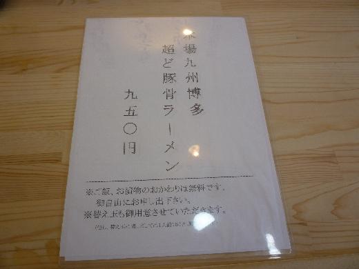 P1070139(1).jpg