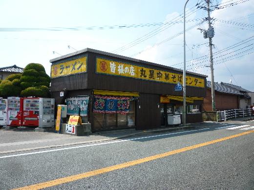P1100594(1).jpg