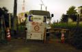 dourokashiwa_convert_20111023063525.png