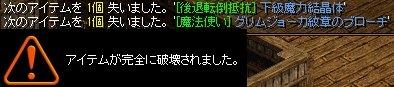bRedStone 14.12.04[02]