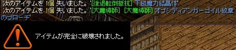 bRedStone 14.12.04[01]