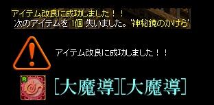 bRedStone 14.12.04[00]