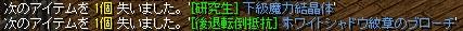 bRedStone 14.11.30[05]