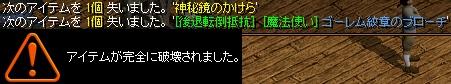 bRedStone 14.11.30[04]