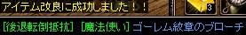 bRedStone 14.11.30[03]