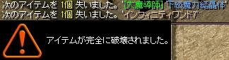 bRedStone 14.11.30[02]