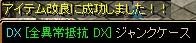 bRedStone 14.11.30[00]