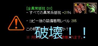 bRedStone 14.09.14[00]