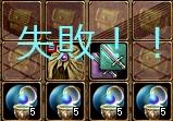 bRedStone 14.09.18[00]