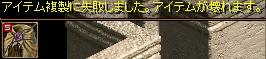bRedStone 14.09.04[02]