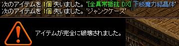 bRedStone 14.08.15[01]