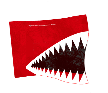 shark_mask_Wのコピー