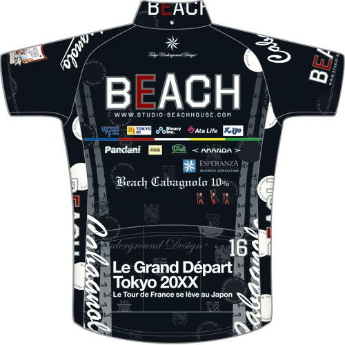 Beach4_classico_BK_back_s.jpg