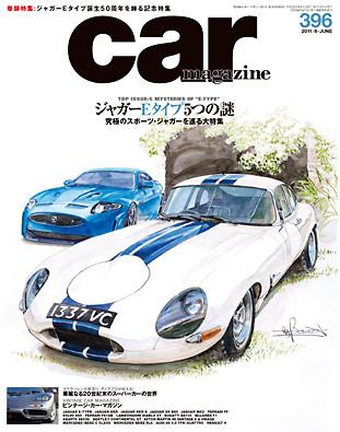 carmagazine1106.jpg