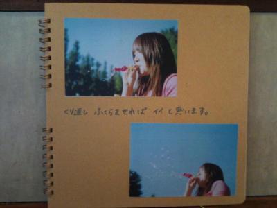16_convert_20120414201353.jpg