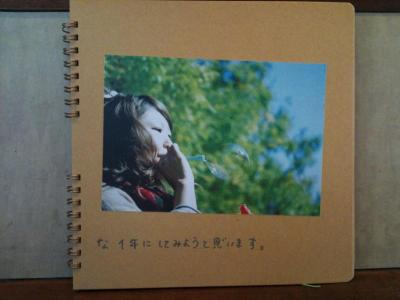 20_convert_20120414151145.jpg