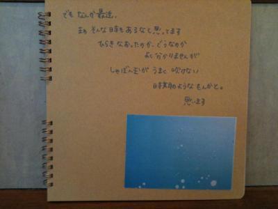 6_convert_20120414202401.jpg