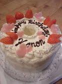 Kanons cake