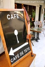 CAFE DE TETE◇看板