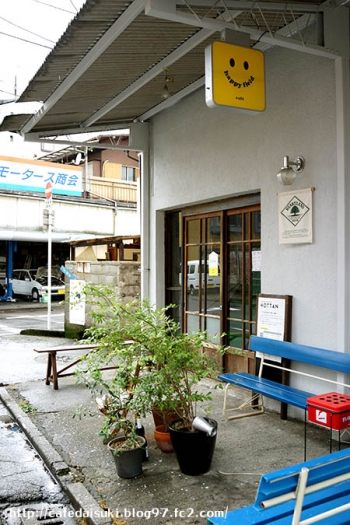 happy field cafe◇外観