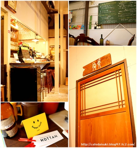 happy field cafe◇店内