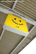 happy field cafe◇店外