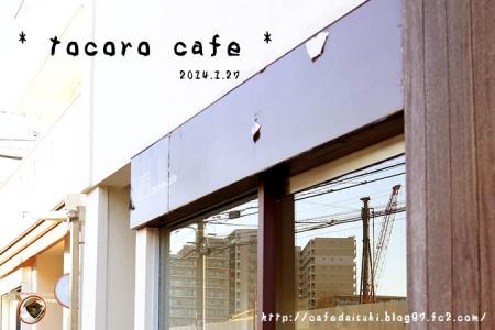 tocoro cafe◇外観