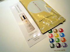 20121120yokohama 038