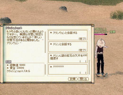new0011.jpg