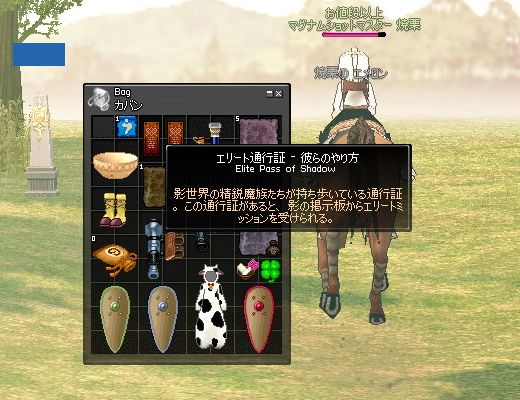 new0012.jpg