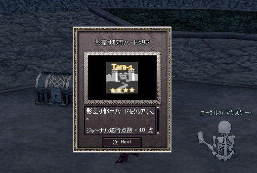 new0036.jpg