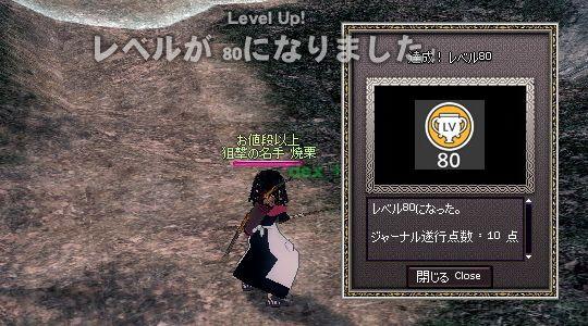 new0052.jpg