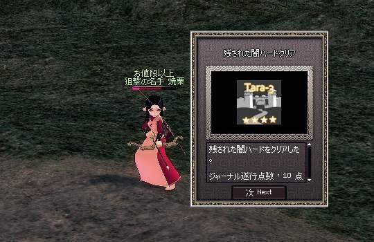 new0057.jpg