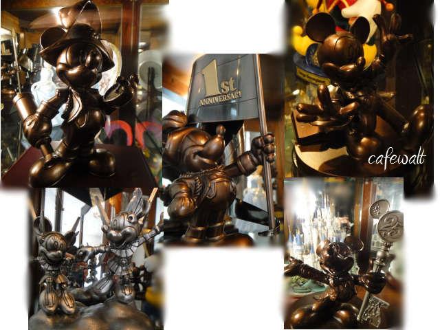 Mickey's Bronze