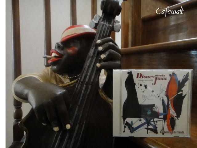 Disney Meets to Jazz