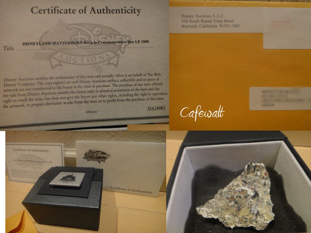 DL Matterhorn rock