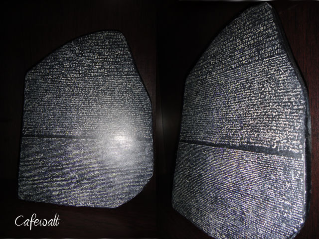 Rosetta stone replica