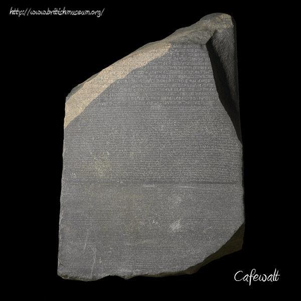 Rosetta Stone Oliginal
