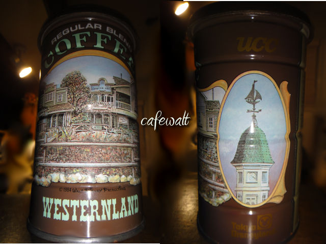 coffee can westernland from UCC 1