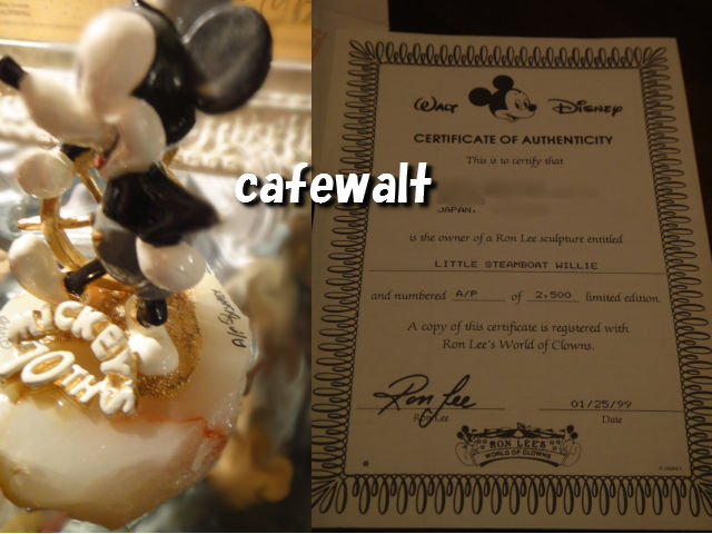 Ron Lee Steamboat Willie certification