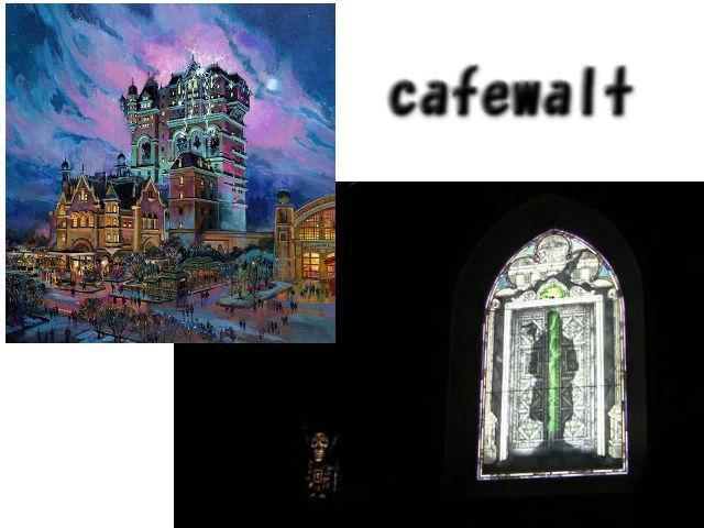 Tower of terror in TDS concept art
