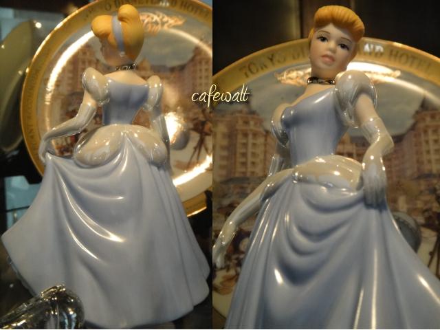 Cinderella KK 5