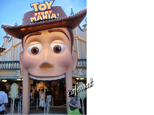 Toy Story Mania! 2