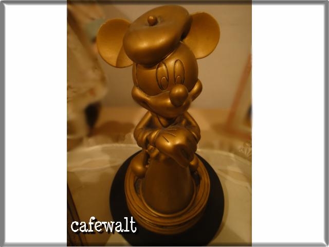cafewalt image 2