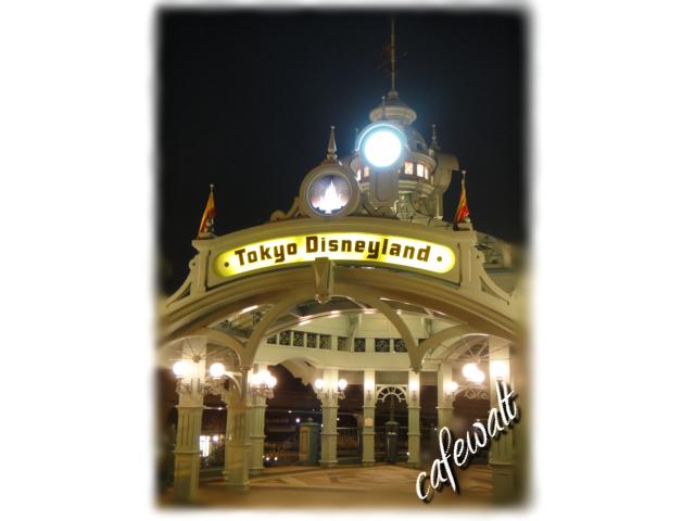 TDL Gate 1