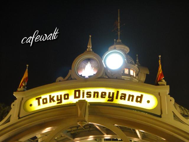 TDL Gate 2