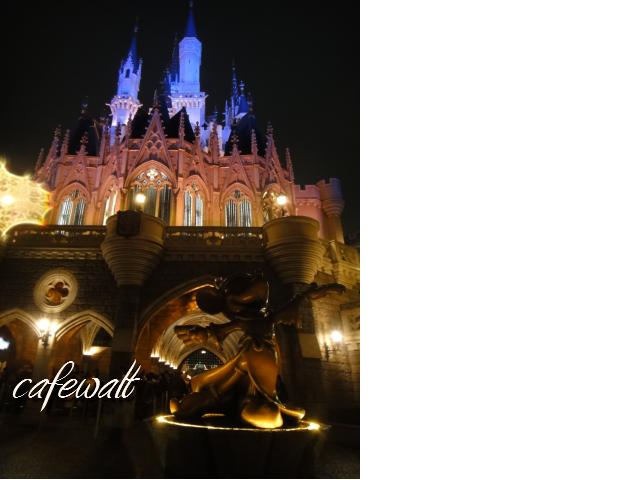 Cinderella Castle2