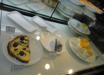 パピヨン ケーキ2
