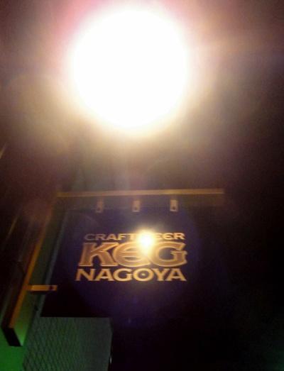 ケグナゴヤ 店看板