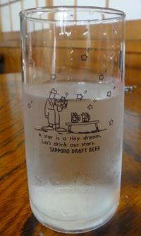 桝八 子供用水